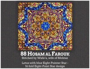 49 - HOSAM AL FAROUK